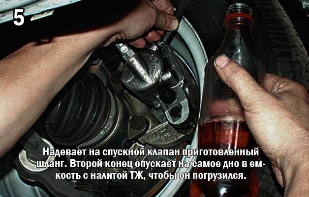 Прокачиваем тормоза на ваз 2109