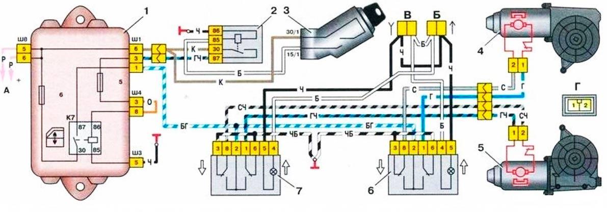 схема подключения стеклоподъёмников ваз 2109