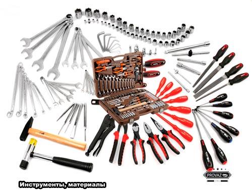 Инструменты, материалы