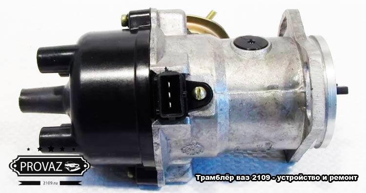 Трамблёр ваз 2109 - устройство и ремонт