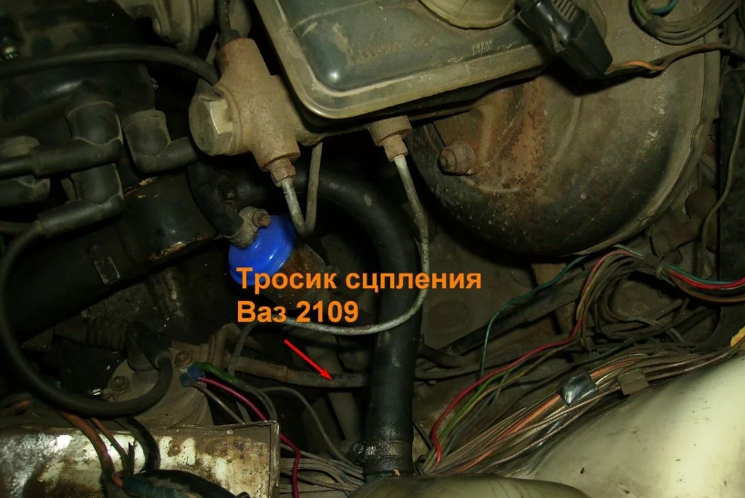 Где находится трос сцепления ВАЗ 2109