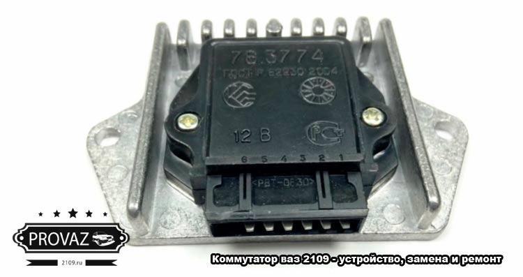 Коммутатор ваз 2109 - устройство, замена и ремонт
